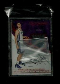 Georgios Papagiannis Immaculate SNEAKER SWATCH SIGNATURES Pa